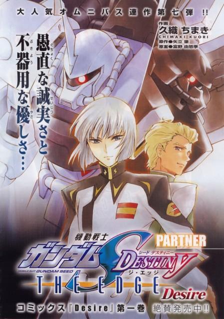 Sunrise (Studio), Mobile Suit Gundam SEED Destiny, Dearka Elthman, Yzak Joule