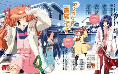 Kazumi Ikeda, Kyoto Animation, Kanon, Makoto Sawatari, Nayuki Minase