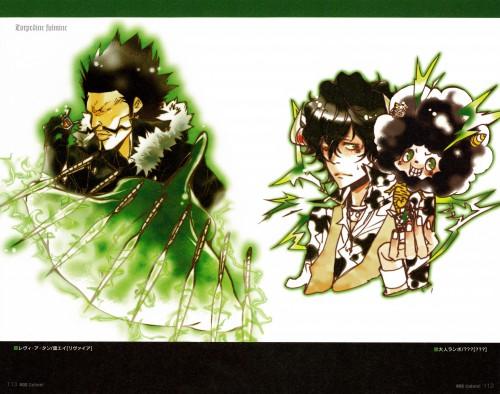 Akira Amano, Artland, Katekyo Hitman Reborn!, Colore!, Levi A Than