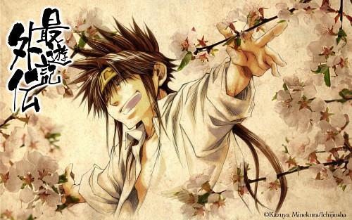 Kazuya Minekura, Saiyuki Gaiden, Son Goku (Saiyuki), Official Wallpaper