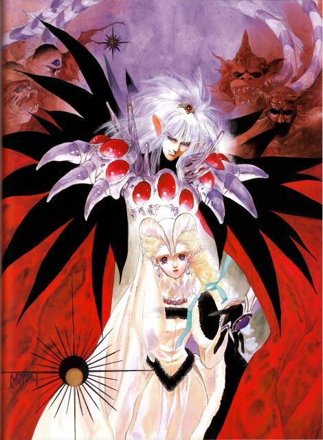 Mutsumi Inomata, Dragon Quest