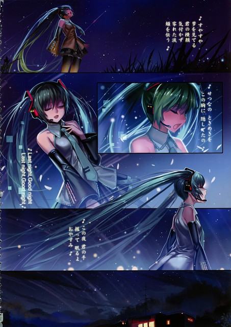 Alphonse, White Radio, Vocaloid, Miku Hatsune, Manga Panels