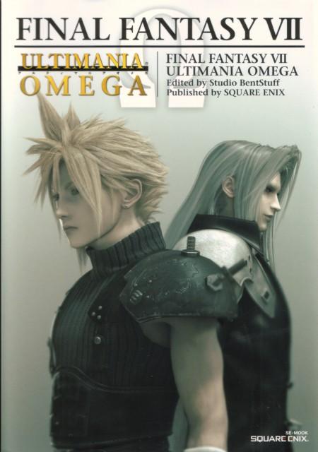 Square Enix, Final Fantasy VII: Advent Children, Final Fantasy VII, Cloud Strife, Sephiroth