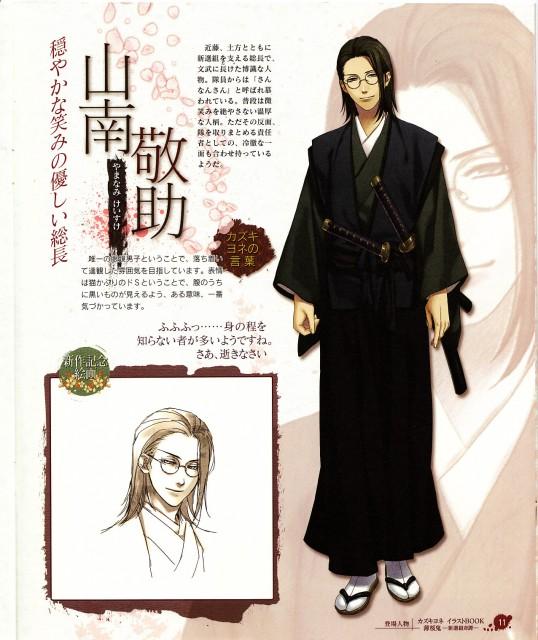 Yone Kazuki, Idea Factory, Hakuouki Shinsengumi Kitan, Keisuke Sannan