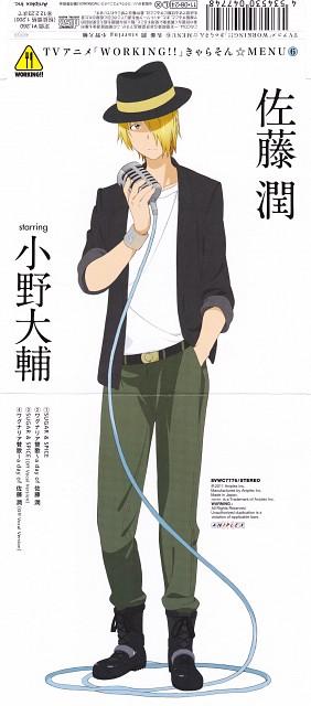 Karino Takatsu, A-1 Pictures, Working!!, Jun Satou