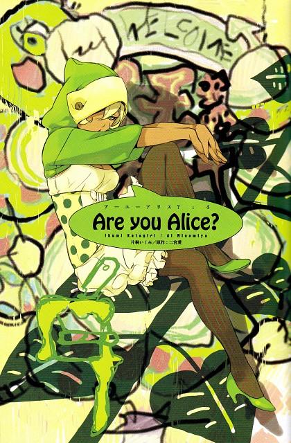 Ikumi Katagiri, Are You Alice, Caterpillar (Are You Alice)