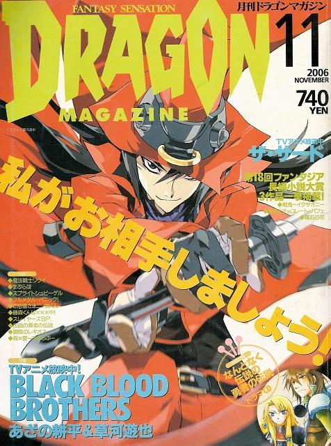 Yuuya Kusaka, Group TAC, Black Blood Brothers, Jiro Mochizuki, Magazine Covers