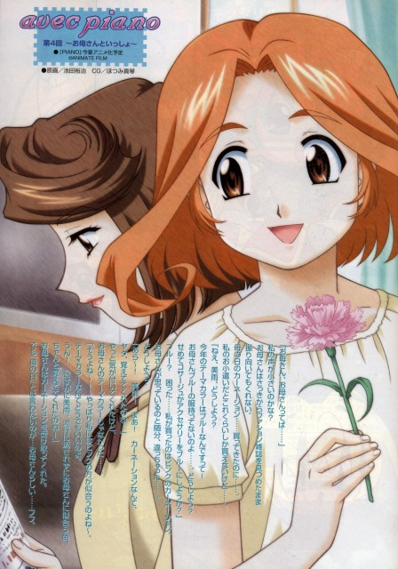 Kousuke Fujishima, Piano (Series), Hitomi Nomura, Miu Nomura