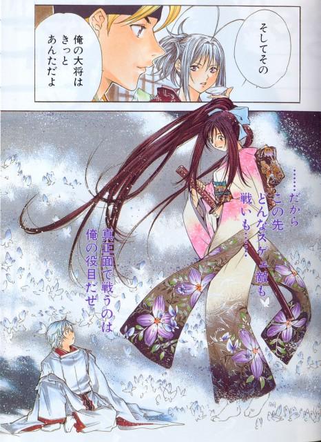 Oh! Great, Tenjou Tenge, Maya Natsume, Nagi Soichiro, Aya Natsume