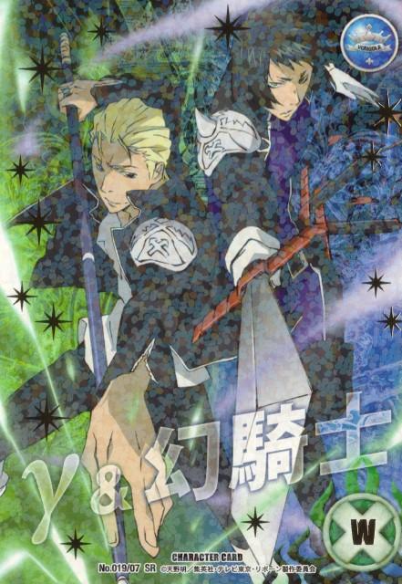 Akira Amano, Artland, Katekyo Hitman Reborn!, Gamma, Genkishi