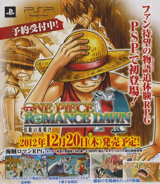 Eiichiro Oda, Toei Animation, One Piece, Roronoa Zoro, Shanks