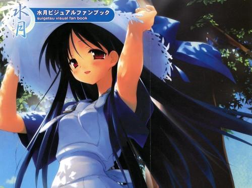 Gayarou, F&C, Suigetsu Visual Fan Book, Suigetsu, Nanami Makino