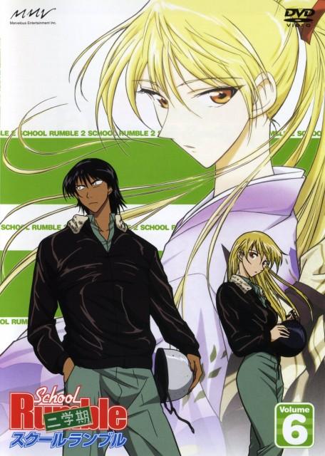School Rumble, Kenji Harima, Eri Sawachika, DVD Cover
