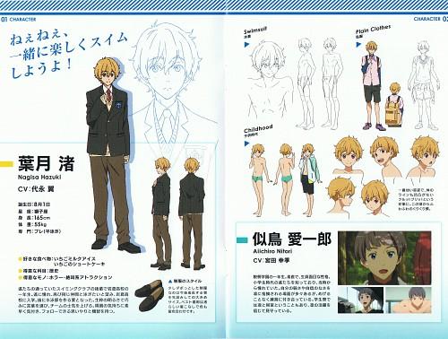 Kyoto Animation, Free!, Nagisa Hazuki, Aiichiro Nitori, Character Sheet