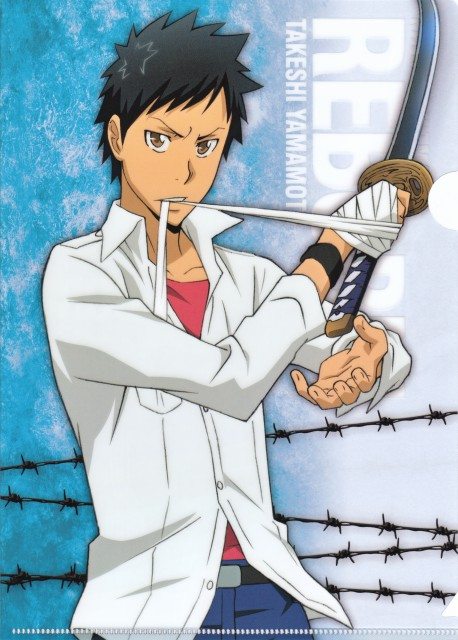 Akira Amano, Artland, Katekyo Hitman Reborn!, Takeshi Yamamoto, Pencil Board
