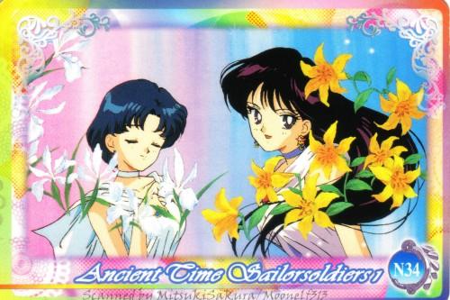 Toei Animation, Bishoujo Senshi Sailor Moon, Princess Mars, Princess Mercury, Trading Cards