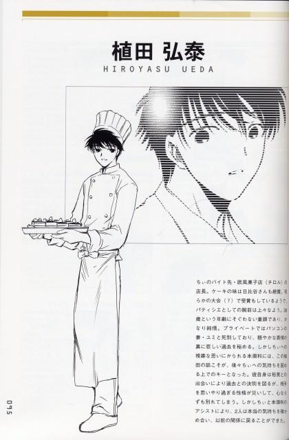 CLAMP, Chobits, Hiroyasu Ueda