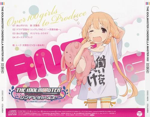 A-1 Pictures, Namco, Aniplex, Idol Master: Cinderella Girls, Idol Master