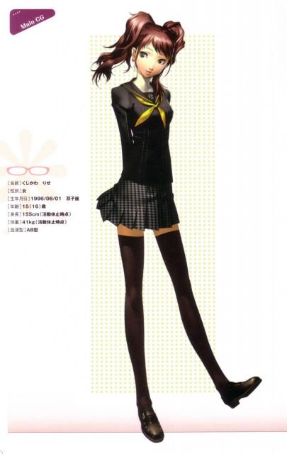 Shin Megami Tensei: Persona 4, Rise Kujikawa
