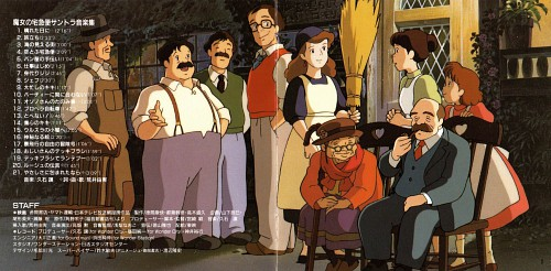 Hayao Miyazaki, Studio Ghibli, Kiki's Delivery Service, Kokiri Okino, Album Cover