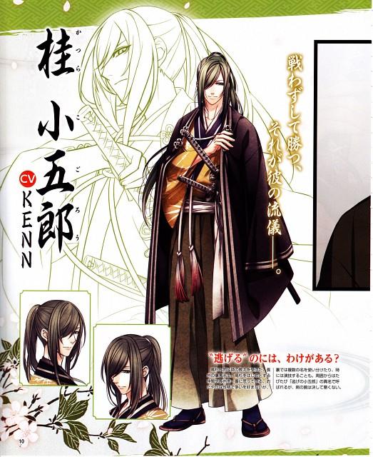 Yone Kazuki, Idea Factory, Hakuouki Urakata, Katsura Kogorou, Character Sheet