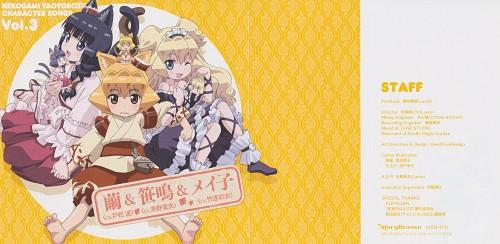 Anime International Company, Nekogami Yaoyorozu, Meiko (Nekogami Yaoyorozu), Mayu (Nekogami Yaoyorozu), Album Cover