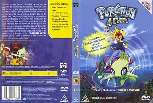 OLM Digital Inc, Nintendo, Pokémon, Pikachu, Suicune