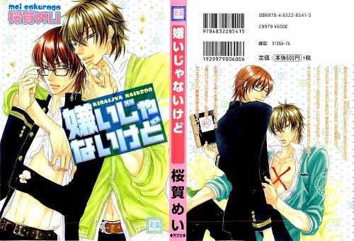 Mei Sakuraga, Kirai Ja Nai Kedo, Ryuichi Shinonome, Yukimura Shuji, Manga Cover