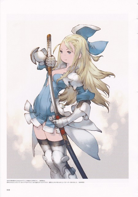 Akihiko Yoshida, Square Enix, Bravely Second, Bravely Default, Edea Lee