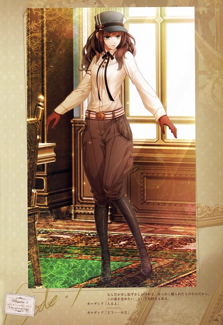 miko (Mangaka), Idea Factory, Code: Realize ~Princess of Genesis~ Official Artbook, Code: Realize, Cardia Beckford