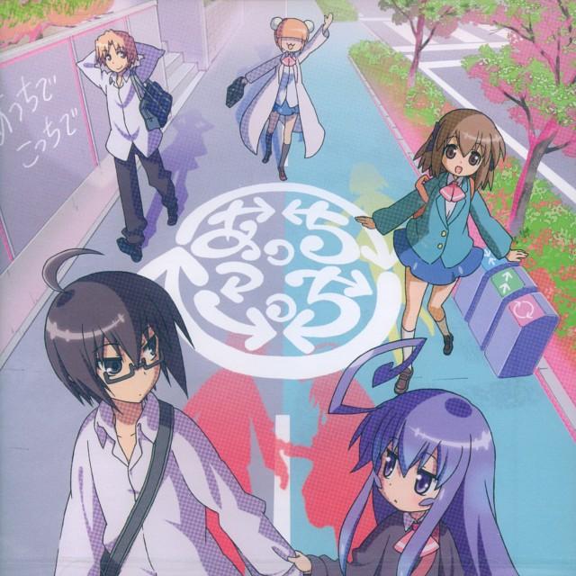 Anime International Company, Acchi Kocchi, Mayoi Katase, Hime Haruno, Io Otonashi