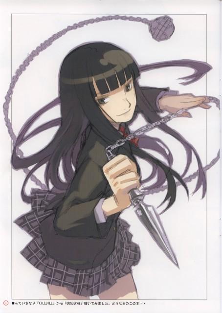 Kouhaku Kuroboshi, Kill Bill, Gogo Yubari