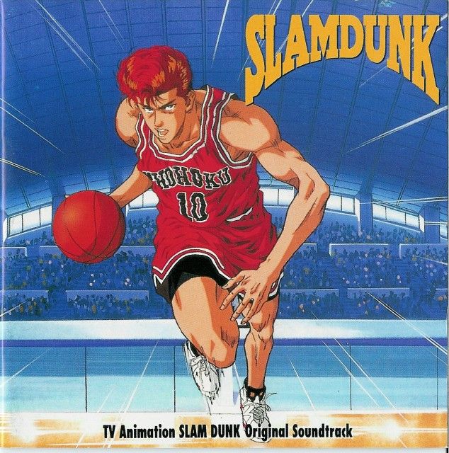 Takehiko Inoue, Slam Dunk, Hanamichi Sakuragi, Album Cover