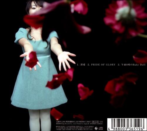 Nana Mizuki, Album Cover