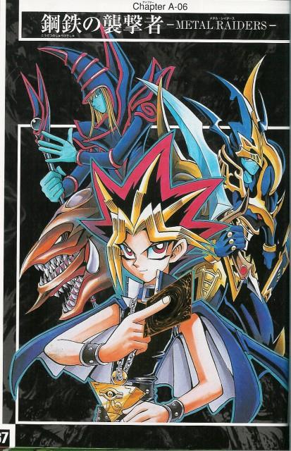Kazuki Takahashi, Studio Gallop, Yu-Gi-Oh Duel Monsters, Dark Magician, Yami Yuugi