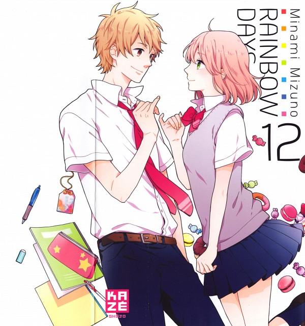 Minami Mizuno, Nijiiro Days, Anna Kobayakawa, Natsuki Hashiba, Manga Cover