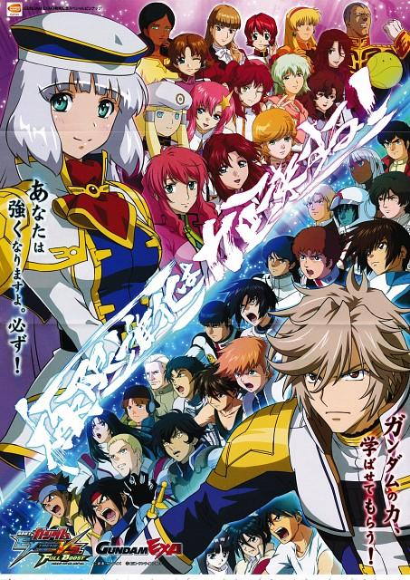 Mobile Suit Gundam SEED Destiny, Gundam EXA, Mobile Suit Gundam - Universal Century, Mobile Suit Gundam 0080, Mobile Suit Gundam 00