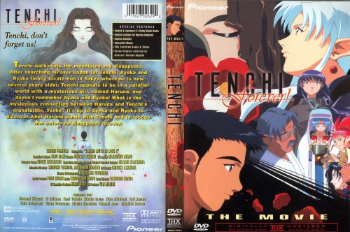 Tenchi Muyo, Washu Hakubi, Mihoshi Kuramitsu, Ayeka Masaki Jurai, Sasami Masaki Jurai
