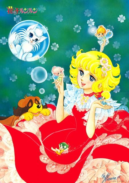 Toei Animation, Hana no ko Lunlun, Lunlun, Cato, Nubo