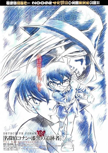 Gosho Aoyama, Detective Conan, Shinichi Kudou, Gin (Detective Conan), Conan Edogawa