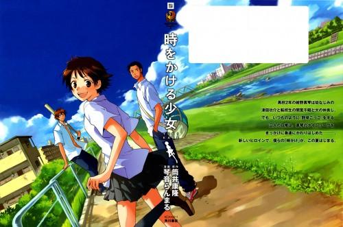 The Girl Who Leapt Through Time, Kousuke Tsuda, Makoto Konno, Chiaki Mamiya