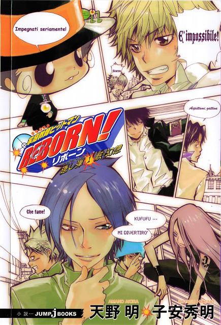 Akira Amano, Katekyo Hitman Reborn!, Leon (Katekyo Hitman Reborn!), Reborn (Character), Chikusa Kakimoto