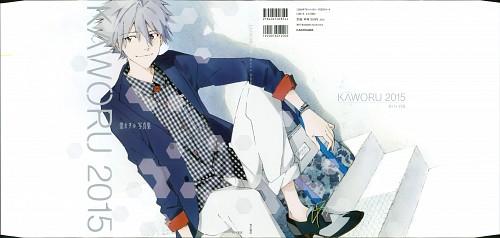 Gainax, Neon Genesis Evangelion, Kaworu 2015, Kaworu Nagisa, Artbook Cover