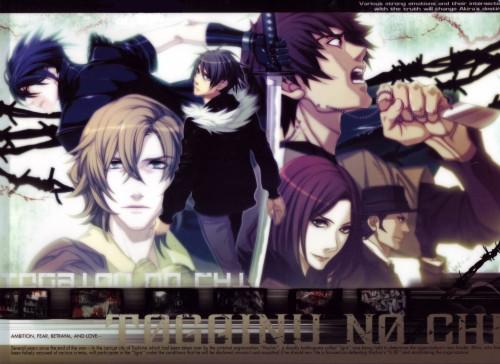 Nitro+, A-1 Pictures, Togainu no Chi, Nano, Akira (Togainu no Chi)