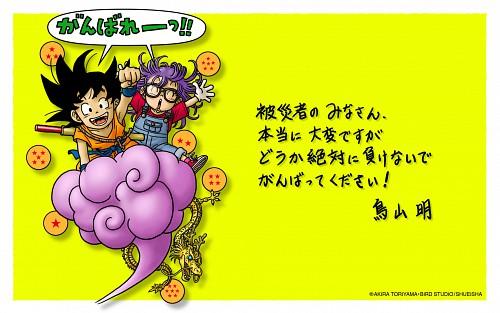 Akira Toriyama, Dragon Ball, Dr Slump, Arale Norimaki, Kid Goku