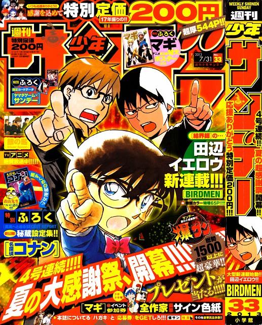 Gosho Aoyama, Hiromu Arakawa, TMS Entertainment, Gin no Saji, Detective Conan