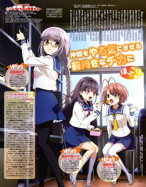 Bandai Visual, P.A. Works, Haruta to Chika wa Seishun suru, Miyoko Narushima, Chika Homura