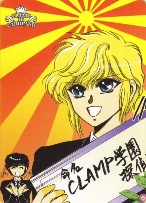 CLAMP, Studio Pierrot, CLAMP School Detectives, Akira Ijyuin, Nokoru Imonoyama