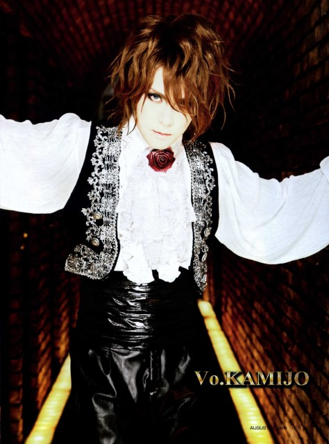 Kamijo, Cure (Magazine)