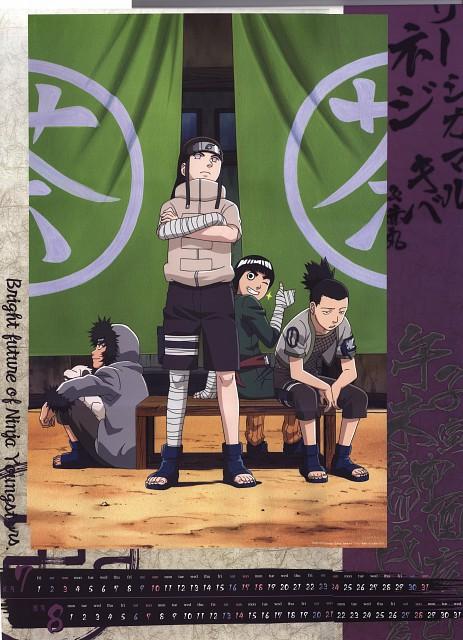Studio Pierrot, Naruto, Shikamaru Nara, Rock Lee, Neji Hyuuga